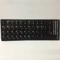 Korean keyboard sticker for hp laptop key stickers with black ground