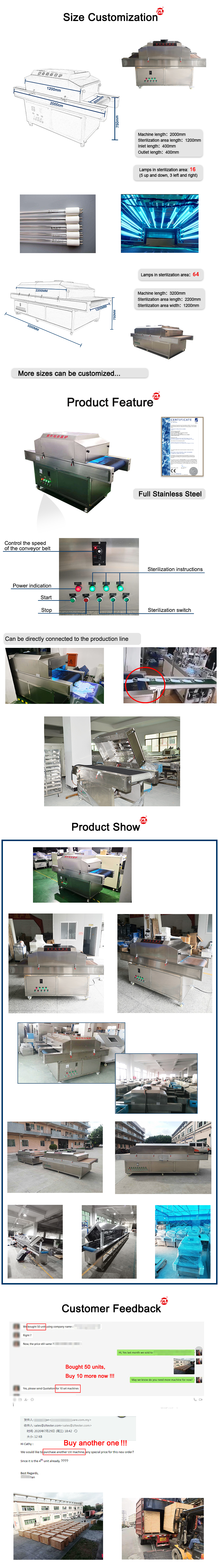 UV Sterilizer Machine