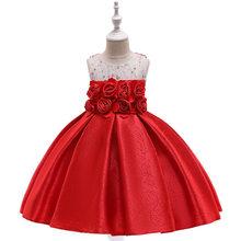 2020 платье с цветочным узором для девочек элегантное платье принцессы Детское платье костюм для девочек свадебные вечерние бальные платья, ...(Китай)
