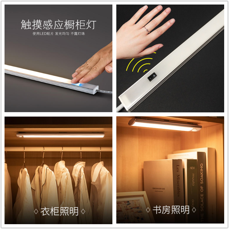 YIDUN Lighting hand scan sensor not dimmable hand wave sensor switch