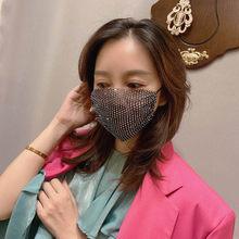 Модная взрослая маска для женщин, маска горячего стиля, сетчатая вспышка цвета, стразы, Вечерние Маски для улицы, ювелирные аксессуары SL(Китай)