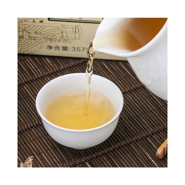 Premium Grade White Tea For Skin Beauty Slimming Tea Organic Fujian White Tea - 4uTea | 4uTea.com