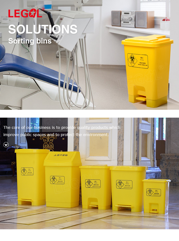 cheap price plastic medical dustbin garbage bin 50l trash cans for hospitals