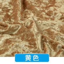 Золотой Бархат бриллиантовый блеск ткань для платья стрейч нежная тонкая фланелевая ткань diy одежда рубашка шитье ручной работы пэчворк(Китай)