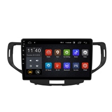 ZYCGOTEC IPS 2,5 D Für <span class=keywords><strong>Honda</strong></span> <span class=keywords><strong>Accord</strong></span> 8 2008 2009 2010 <span class=keywords><strong>2012</strong></span> Auto Radio Multimedia Video Player Navigation GPS Android 10,0