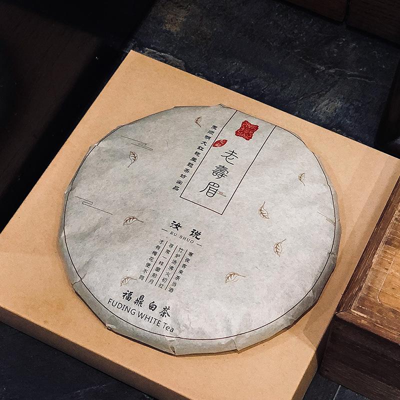Wholesale white tea Fujian Organic Tea - 4uTea | 4uTea.com