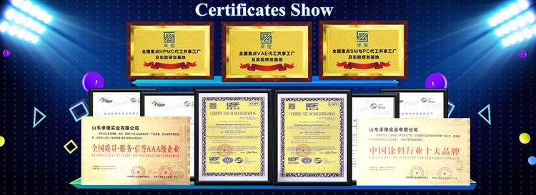 Certificates Show-ZHUOJUN