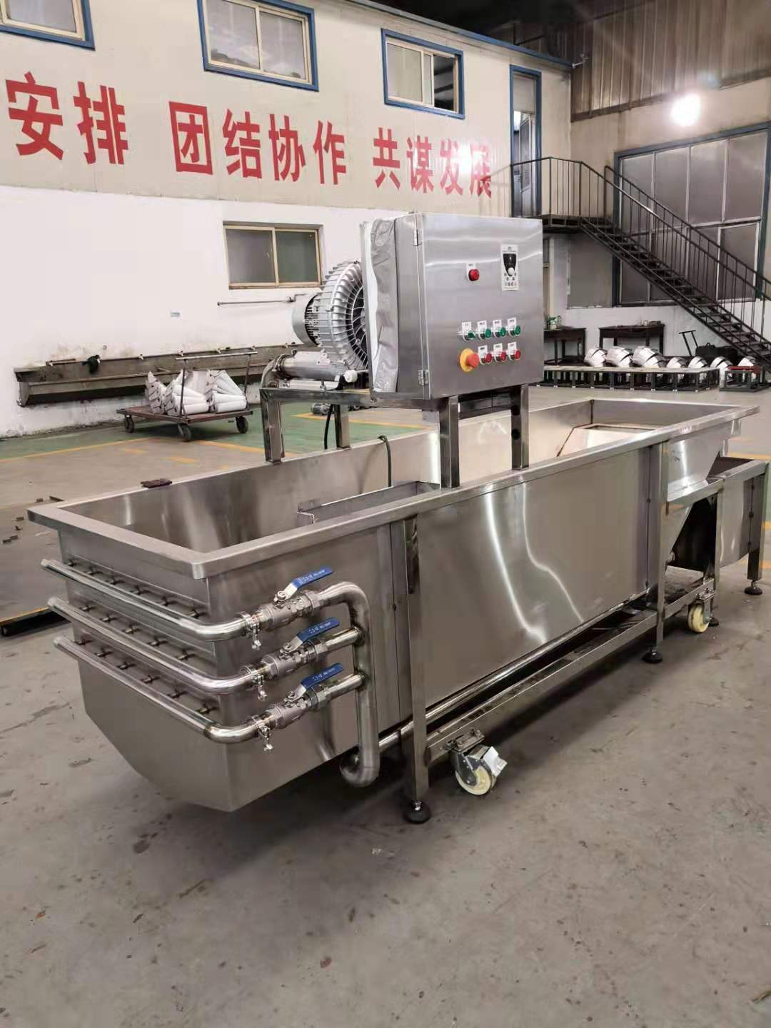 YQX-750 Professional bubble type vegetable greens leaf washer for Vegetable Processing Plant