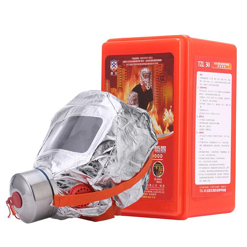low price escape mask xhzlc 30 - KingCare | KingCare.net