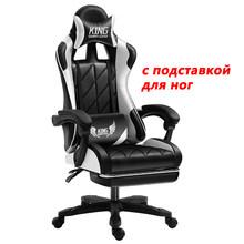 Профессиональный офисный стул Boss, конкурентное Спортивное гоночное кресло WCG, игровой стул, компьютерное кресло LOL, Интернет-кафе(Китай)