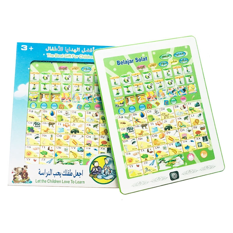 Malay  English Bilingual tablet Quran Alphabet pad Educational learning pad toy