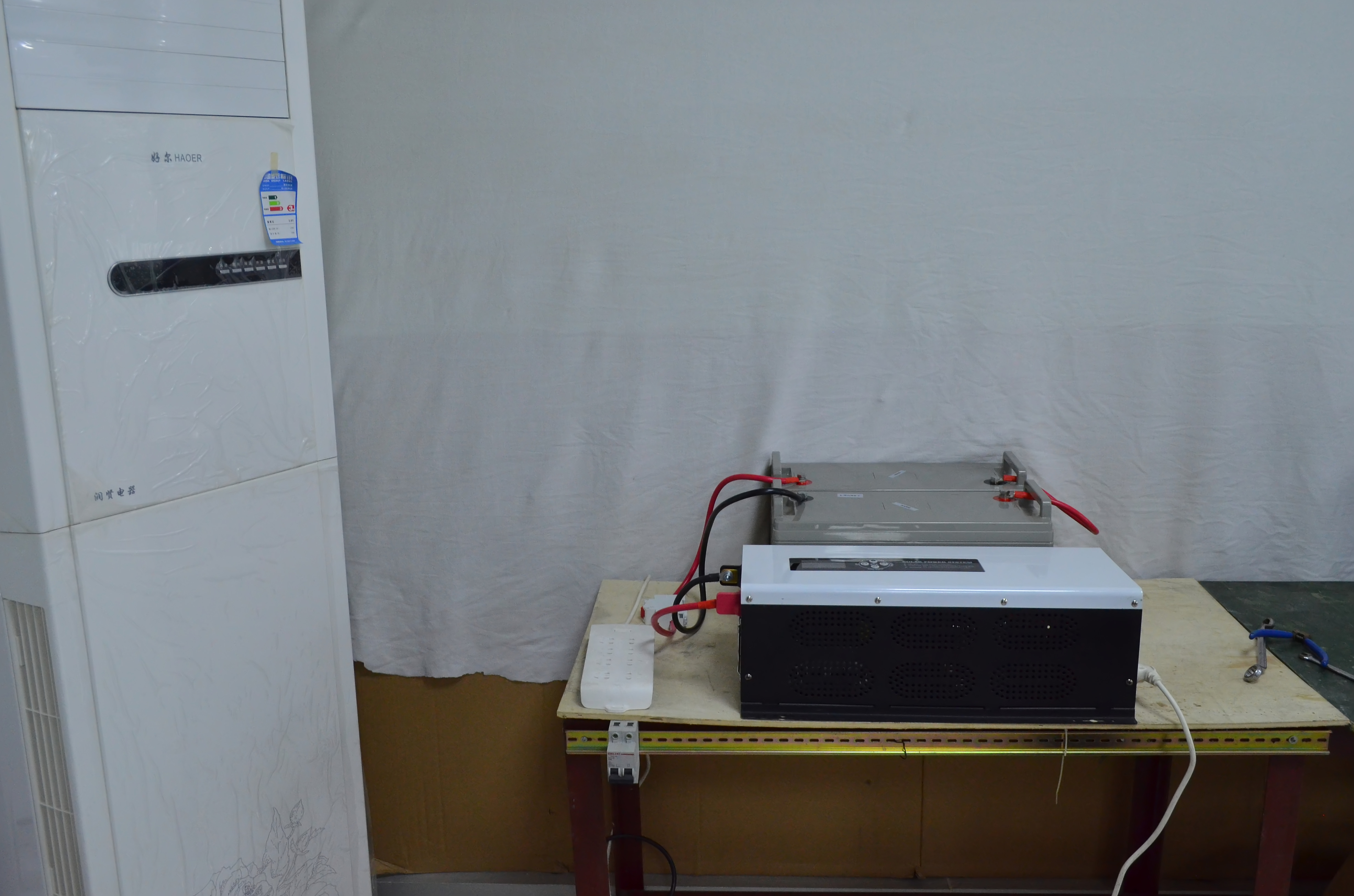 Solar Home Energy Systems 1kw-6kw Power Solar Inverter ...