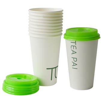 Personalized White Green Disposable Paper Coffee Milk Tea Water Carton Cup
