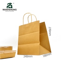 Recycle wholesale luxury brown kraft paper bag with handle for shoes package