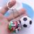 Manufacturer Wholesale Metal 3D Mini Football Keychain Pendant Customized Logo