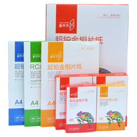A4 High Glossy 210g Photo Paper For Inkjet Printing