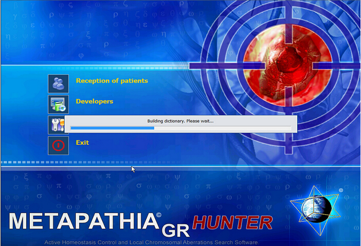 Latest metapathia gr hunter 4025 nls made in China