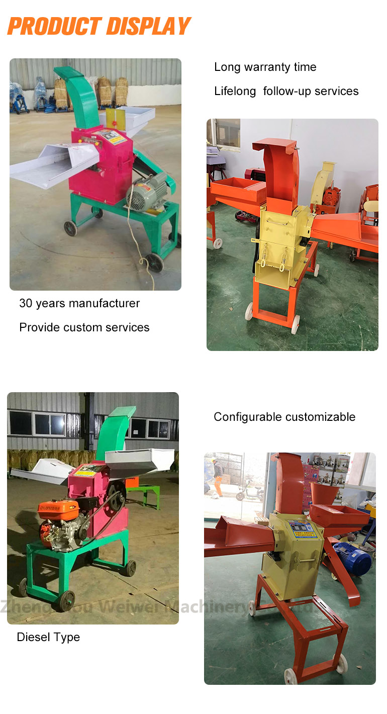 Weiwei capacity 4500kg new products livestock feed hammer mill for sale