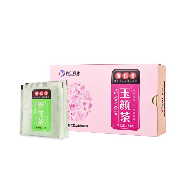 Yuyan Tea Beauty, Beauty, Whitening and Skin Enhancement - 4uTea   4uTea.com