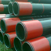 /product-detail/api-5l-psl2-x42-x52-seamless-steel-oil-well-casing-pipe-l80-casing-steel-tube-n80-60237403492.html
