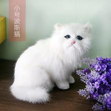 Имитация кавайных предметов, животных, кошек, детей, милая плюшевая игрушечная кошка, модель питомца, маленький декор для гостиной, подарок ...(Китай)