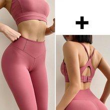 2020 однотонные спортивные штаны для йоги, для фитнеса, для женщин, высокая талия, леггинсы, для профессионального спортзала, для тренировок, д...(Китай)