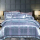 China custom textile jacquard luxury bed linen fabric, Sateen Bedding Fabrics