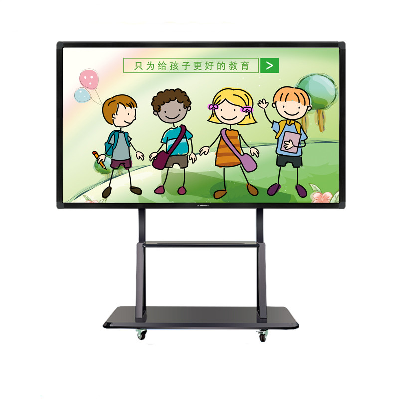 weier 75 85 100 inch Use Children Play Learning Machine Learning Spelling Machine Educational and Conference Device