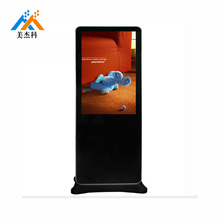 43 zoll stand <span class=keywords><strong>video</strong></span> werbung player lcd touchscreen totem self-service-kiosk ad display digital signage
