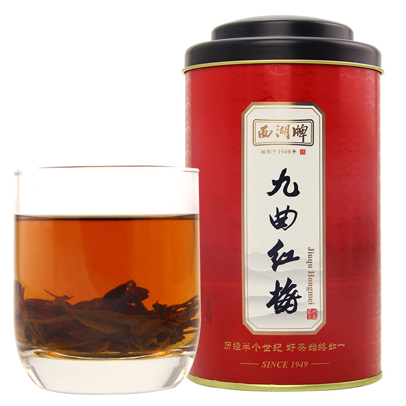 100g canned Superfine loose leaf Red plum tea Jiu Qu Hongmei black Tea - 4uTea | 4uTea.com