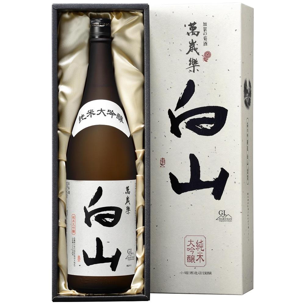 Highest quality sake rice liquid alcohol sweet sake for sale