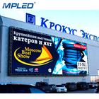 high definition giant led screen 960x960mm cabinet p5 outdoor advertising led display