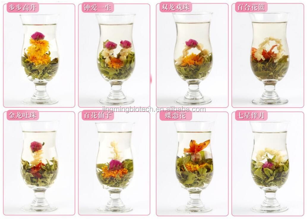 Chinese Best Health Handmade Marigold Flower Blooming Tea Ball with Globe Amaranth - 4uTea | 4uTea.com
