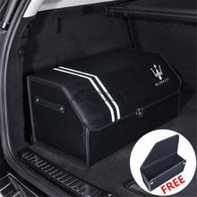 1х задняя коробка для хранения багажника для Maserati Quattroporte Levante Ghibli GranTurismo льняная Складная Большая вместительная сумка-Органайзер(Китай)