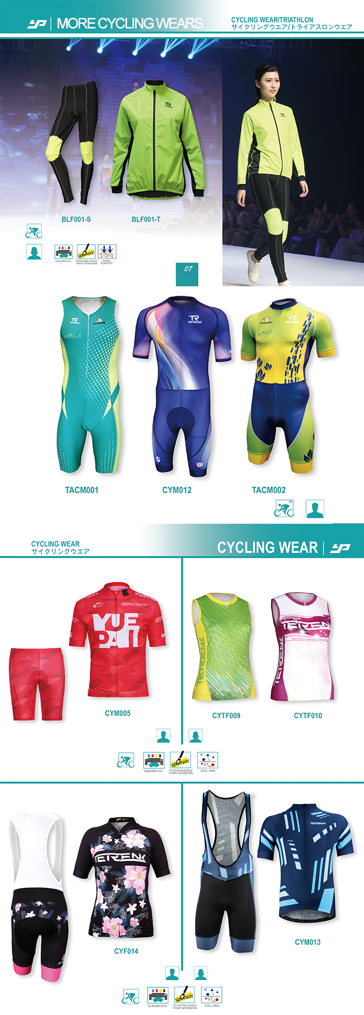 cycling-Jersey_07.png