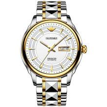 Мужские автоматические механические часы OUPINKE, водонепроницаемые часы из вольфрамовой стали, японский бренд Move, люксовый бизнес(Китай)