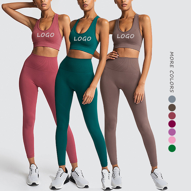New Comfortable Breathable Gym Clothes <strong>Sports</strong> <strong>Wears</strong> Women High <strong>Quality</strong> Yoga Set