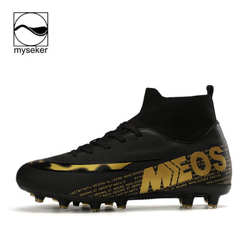Second Hand Football Boots Wholesale
