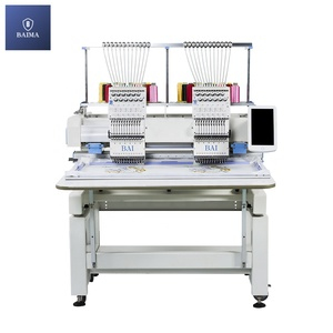 BAI dahao software 2 head computerized embroidery machine price for T-shirt
