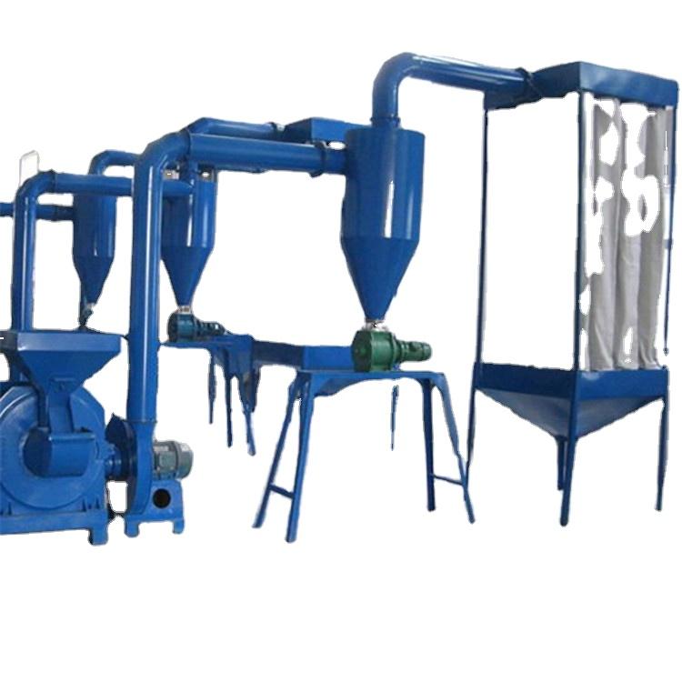 direct selling flour mill plastic flour mill high speed plastic flour mill high output on-site test machine