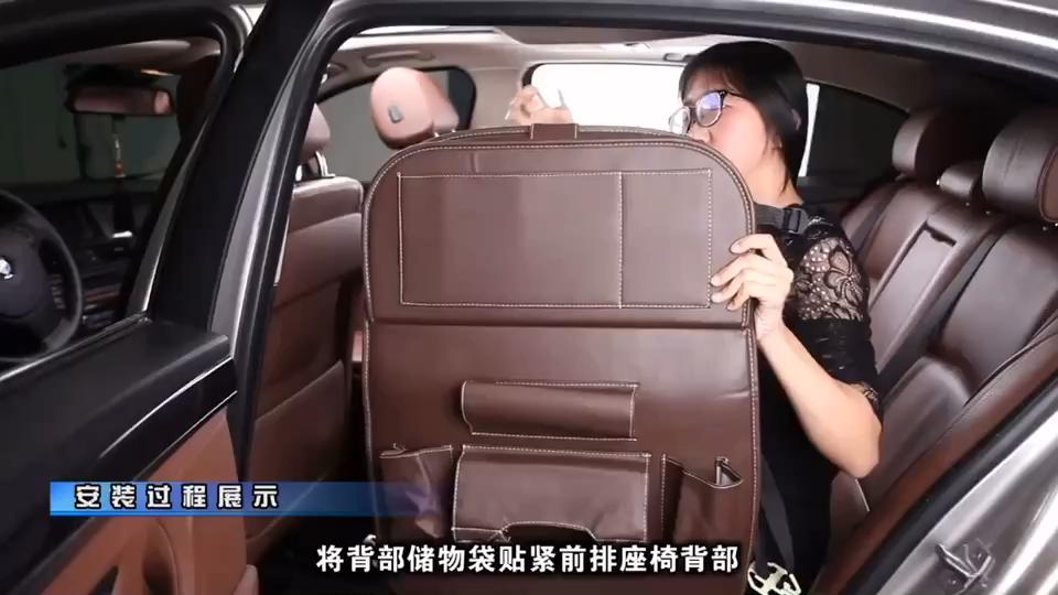 4USB Car Organizer Back Seat Auto Accessories Car Organizer Box with USB Trunk Multifunction Pocket Pu Leather Car Organizer