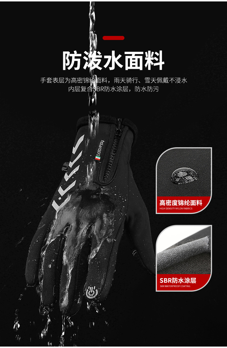 Latest High Quality Thick Warm Waterproof and non-slip Bike Gloves night Reflective Winter Riding gloves