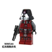 The Rise of Skywalkerman Legoinglys Звездные войны Минифигурки Poe Kylos Ren развивающие строительные блоки наборы игрушки для детей(Китай)