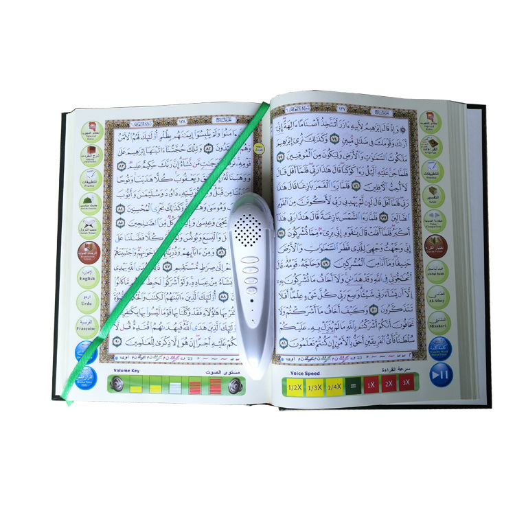 Sudais Quran Download MP3 Al Arab Besar Quran Read Pen