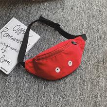 Детская поясная сумка с банановым бумом на бедрах, с ремнем для живота, для девочек, для детей, для женщин, поясная сумка, Женская сумочка, сум...(Китай)