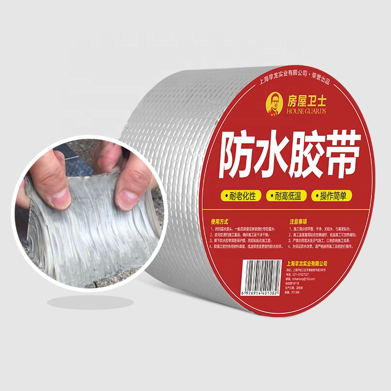 Checkered aluminum thickened butyl tape