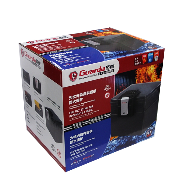 Guarda Wholesale 1 hour fireproof box company for money-1
