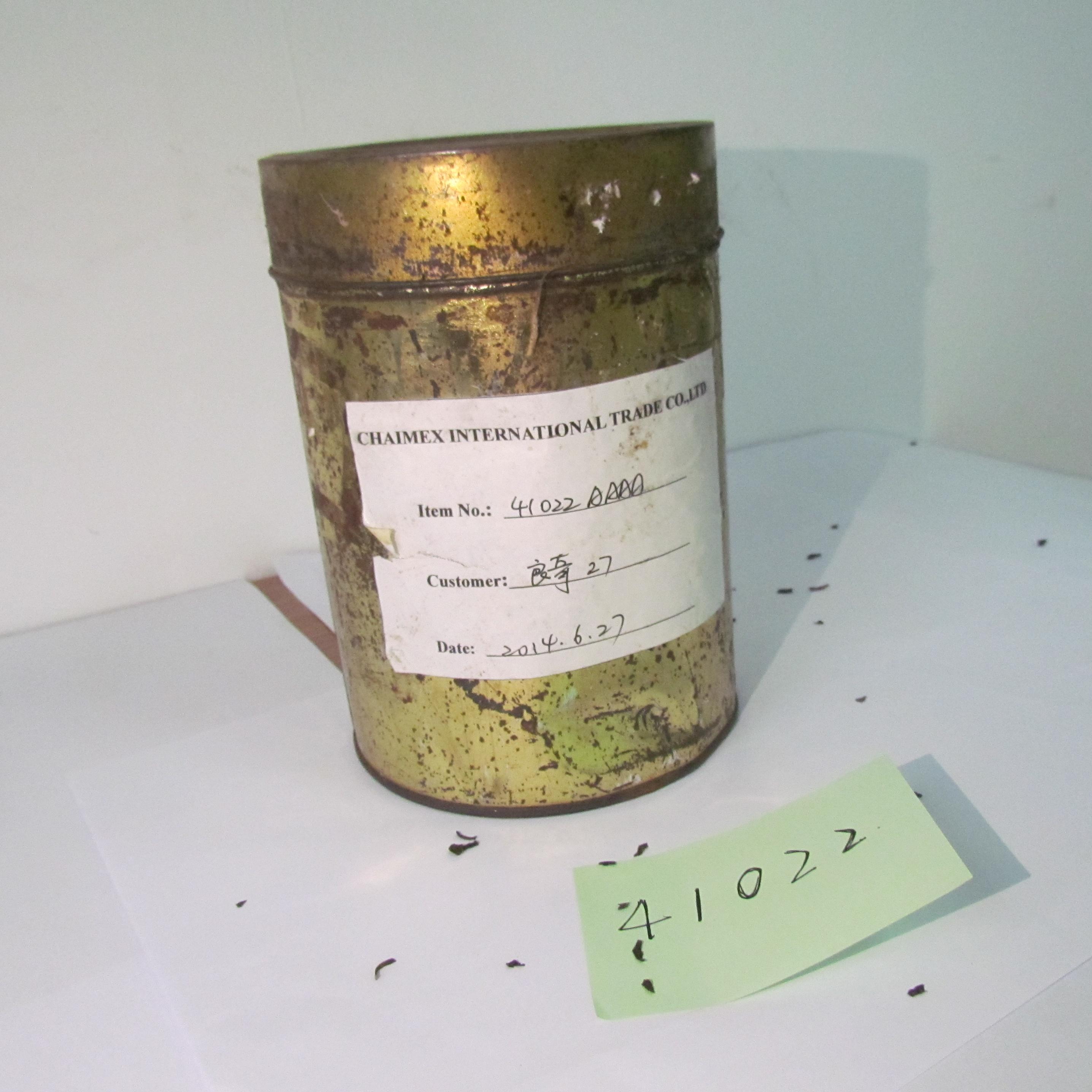 41022AAAAA loose leaf tea chunmee green tea FOR maroc - 4uTea | 4uTea.com