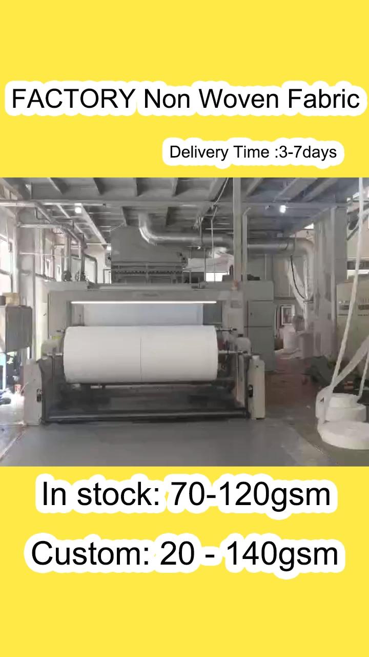 in-stock musk materials pp spunbond non woven fabric rolls spun-bonded polypropylene nonwoven fabric