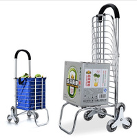 Cheap elder shopping trolley cart with seat and bag